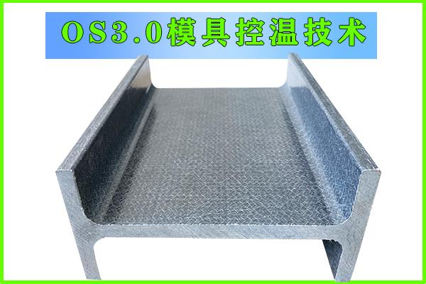 玻璃钢型材加工厂家