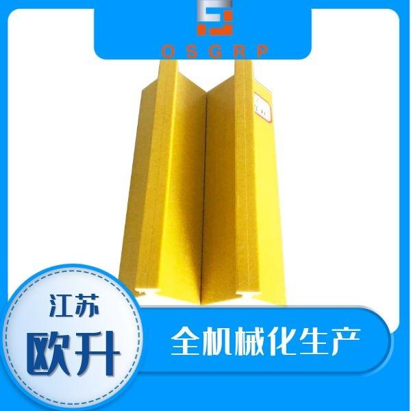 南京玻璃钢型材厂家电话