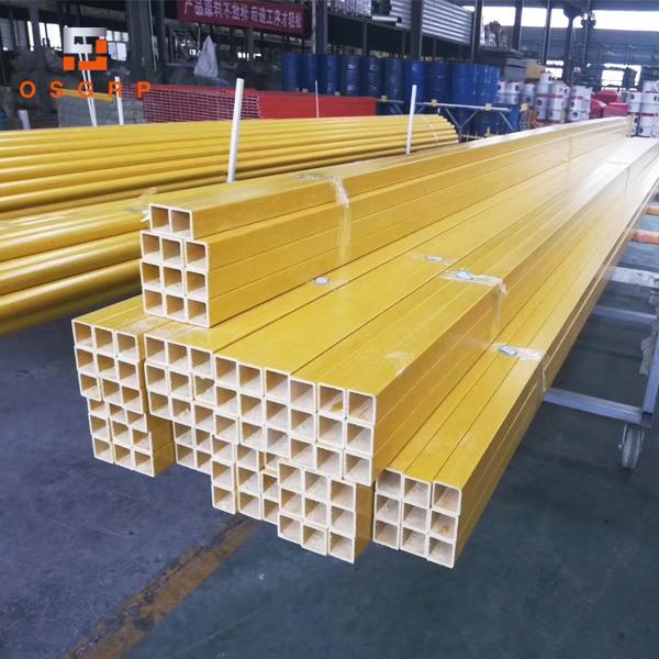 玻璃钢拉挤型材供应商