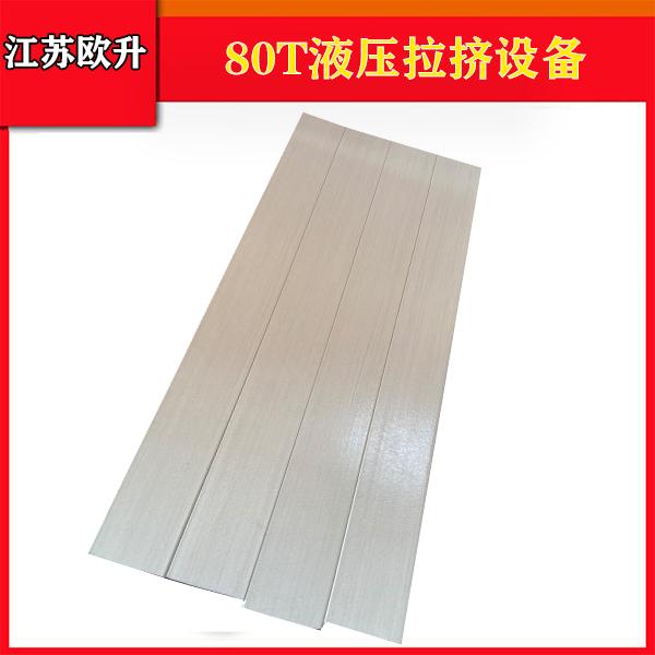 玻璃钢型材厂家直营