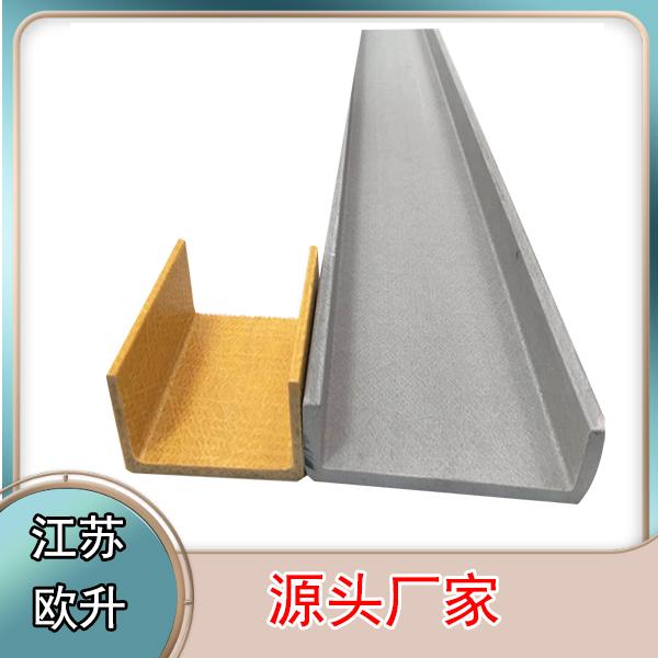 青岛哪里有卖玻璃钢型材的