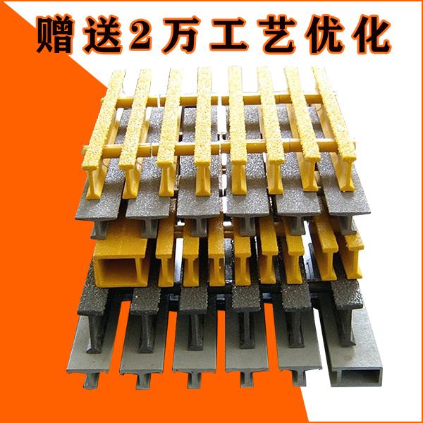 玻璃钢型材生产公司