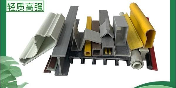 玻璃钢型材80系列价格-出厂价给您[江苏欧升]