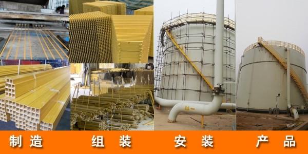 玻璃钢方管型材生产厂家—价格实惠[江苏欧升]