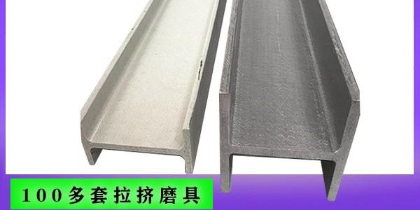 玻璃钢工字钢型材厂家-自制模具[江苏欧升]