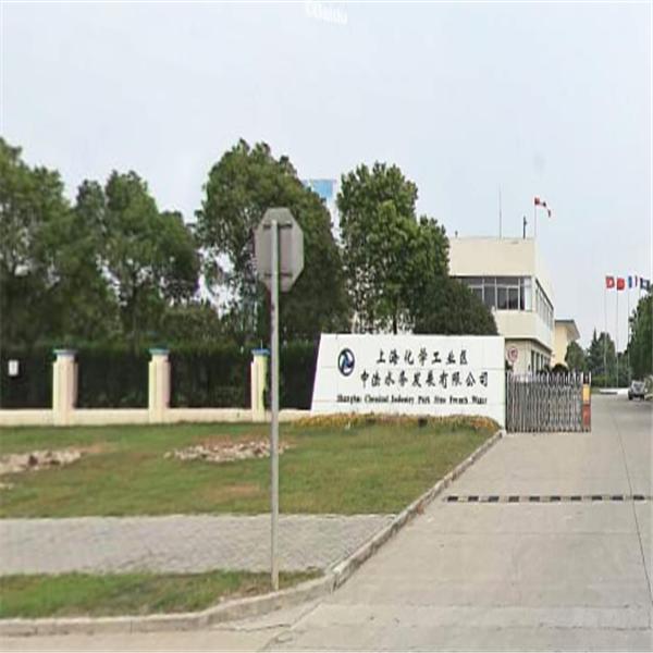 上海化学工业园区中法水务发展有限公司 (1)