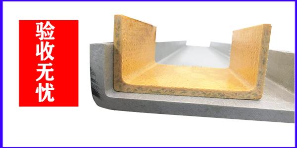 玻璃钢槽钢生产厂家—质量您放心[江苏欧升]