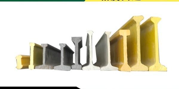 武汉玻璃钢拉挤型材价格-质优品牌厂家在线报价[江苏欧升]