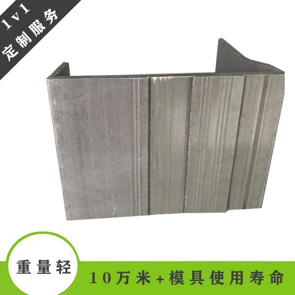玻璃钢异型材型材厂家