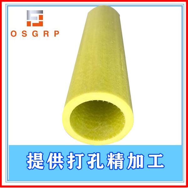 玻璃钢圆管型材生产厂家2