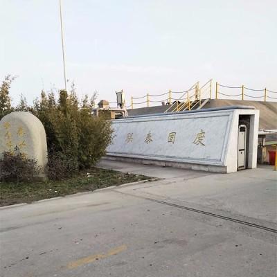 欧升玻璃钢案例:泰兴联泰固废废气处理工程