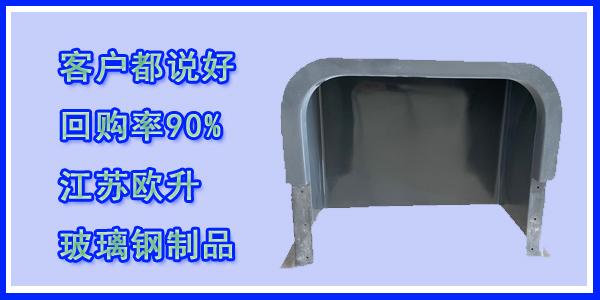 玻璃钢制品玻璃钢膜壳基地