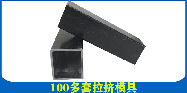 玻璃钢方管型材厂家-客户满意[江苏欧升]
