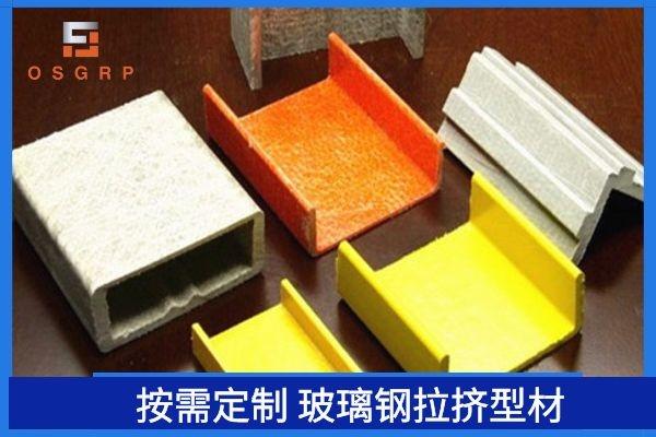 玻璃钢大型材用途