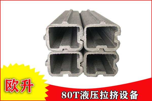 扬中玻璃钢型材厂家