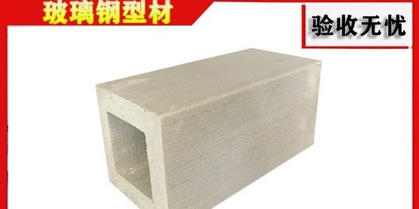 北京玻璃钢拉挤型材-10道质检验收无忧[江苏欧升]