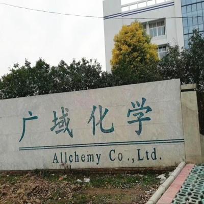 江苏欧升玻璃钢案例:江苏广域化学有限公司-有机玻璃钢风管