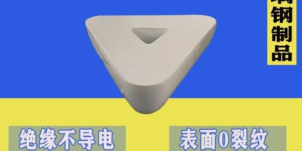 厂家专业定制玻璃钢制品-好产品好口碑![江苏欧升]