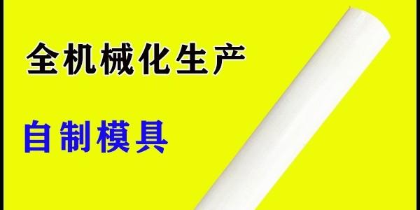 玻璃钢圆管型材生产厂家-1v1定制服务[江苏欧升]
