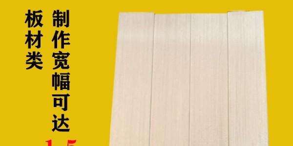 玻璃钢板材型材生产厂家-板材类制作宽幅可达1.5米[江苏欧升]