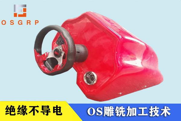 河南玻璃钢制品生产厂家