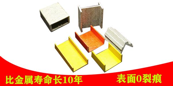 扬中玻璃钢型材厂家-交货期快[江苏欧升]