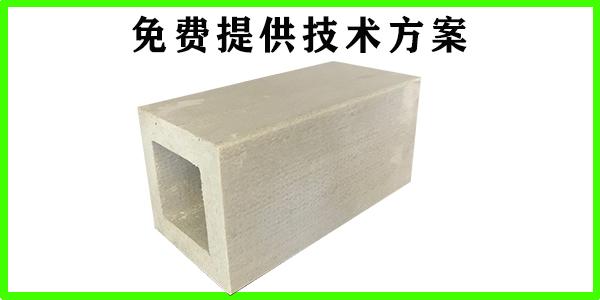 玻璃钢方管型材厂家—提高安全性[江苏欧升]