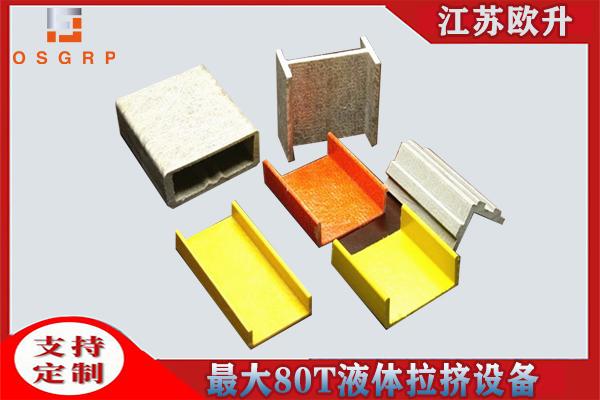玻璃钢拉挤型材工厂
