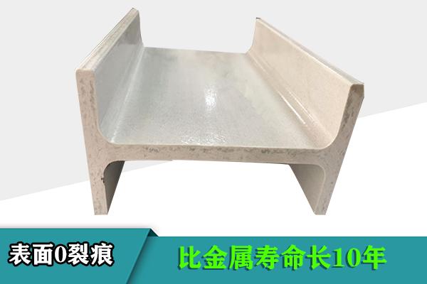 玻璃钢工字钢型材
