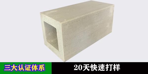 玻璃钢拉挤型材定制-来图非标定制[江苏欧升]