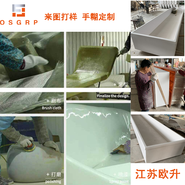 如何安全使用玻璃钢制品.