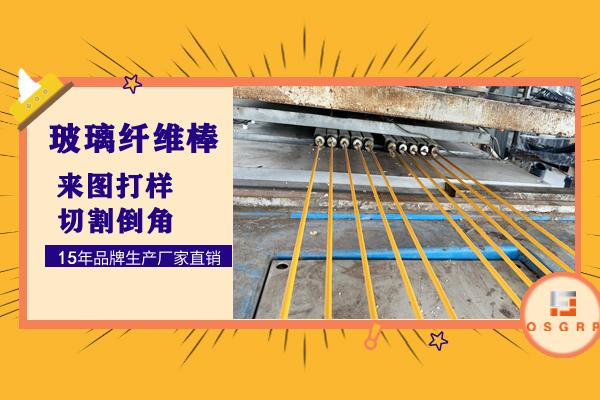工厂检修平台玻璃钢格栅厂家
