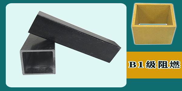 杭州玻璃钢型材生产厂家-只做好产品[江苏欧升]