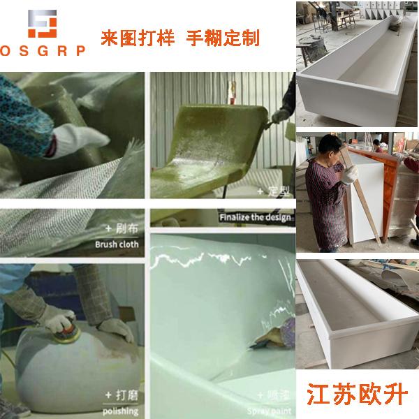 无锡玻璃钢生产厂家