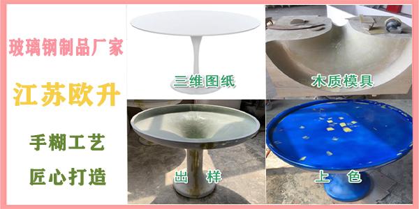 无锡玻璃钢生产厂家-技术力量达标[江苏欧升]