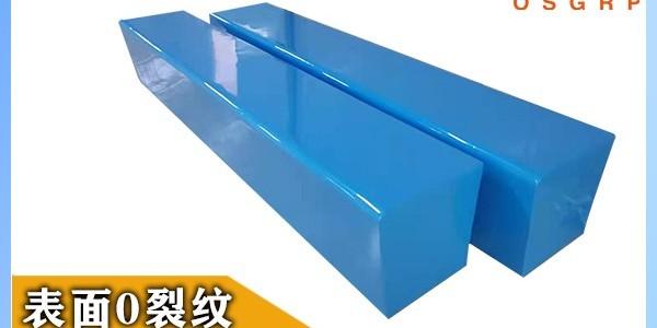 常州市武进县玻璃钢制品厂-就近的品牌厂家[江苏欧升]