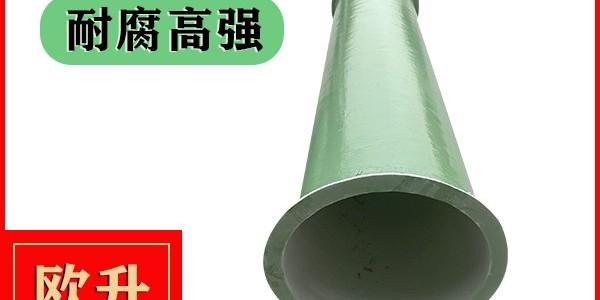 有机玻璃钢风管耐温度-客户能够认可的厂家[江苏欧升]