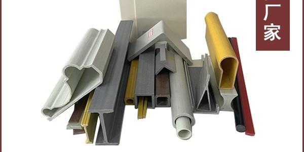 防腐蚀玻璃钢拉挤型材规格-型号可定制[江苏欧升]