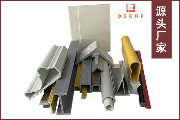 防腐蚀玻璃钢拉挤型材规格