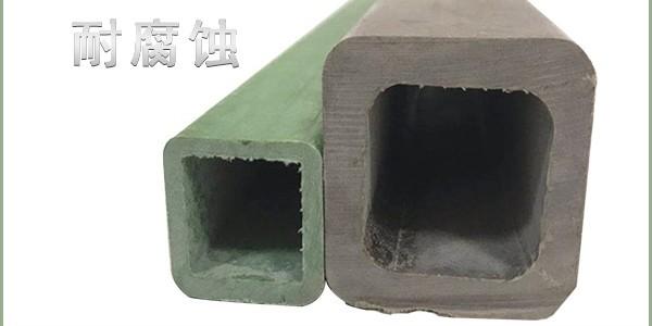 玻璃钢拉挤型材多少钱-源头厂家[江苏欧升]