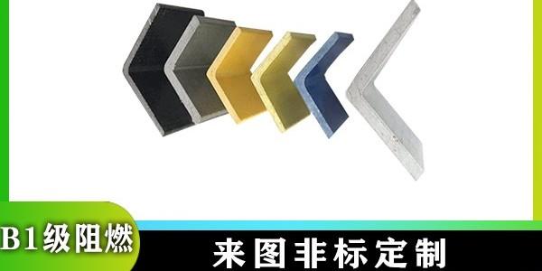 无锡玻璃钢型材批发价格-服务好客户![江苏欧升]