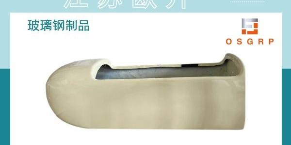 天津玻璃钢制品价格-没有中间商赚差价[江苏欧升]