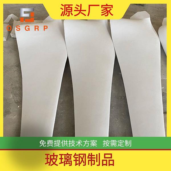 天津玻璃钢制品价格