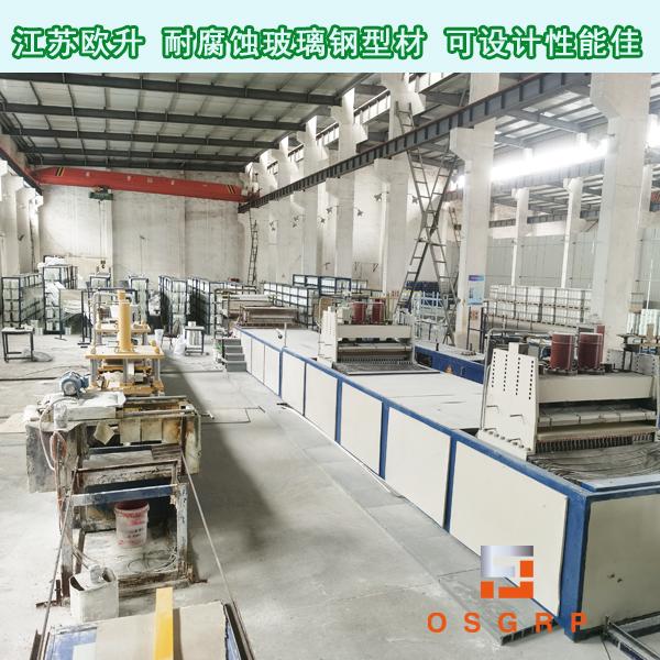 四川玻璃钢化工围栏生产厂家