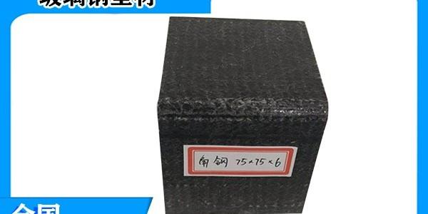湖南玻璃钢型材求购-规格齐全[江苏欧升]