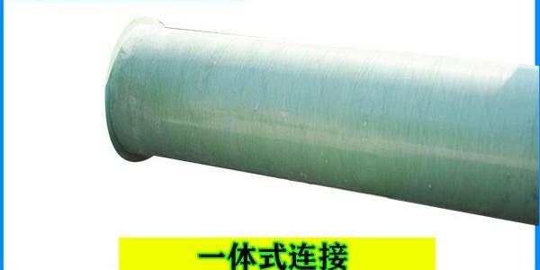 圆形玻璃钢风管是什么材质-值得信赖的企业[江苏欧升]