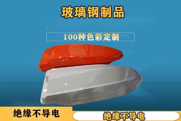 广州无机玻璃钢制品厂