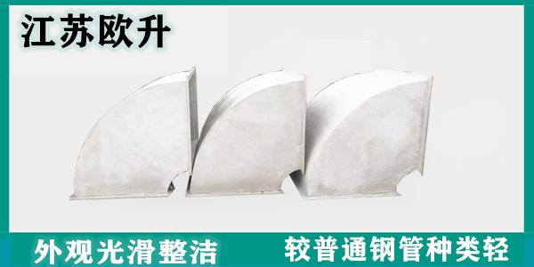 实验室排风 玻璃钢风管-回购率高[江苏欧升]