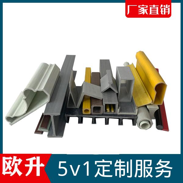 江阴玻璃钢型材规格2