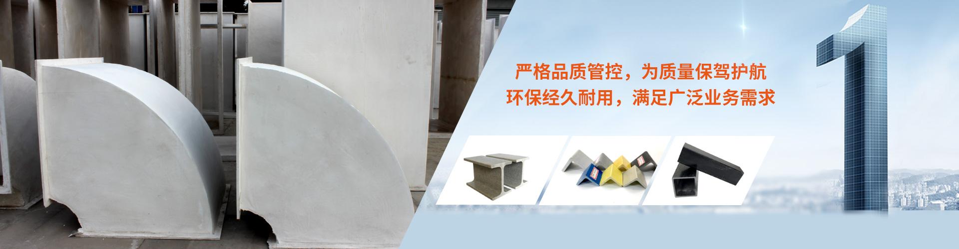欧升玻璃钢严格品质管控,为质量保驾续航